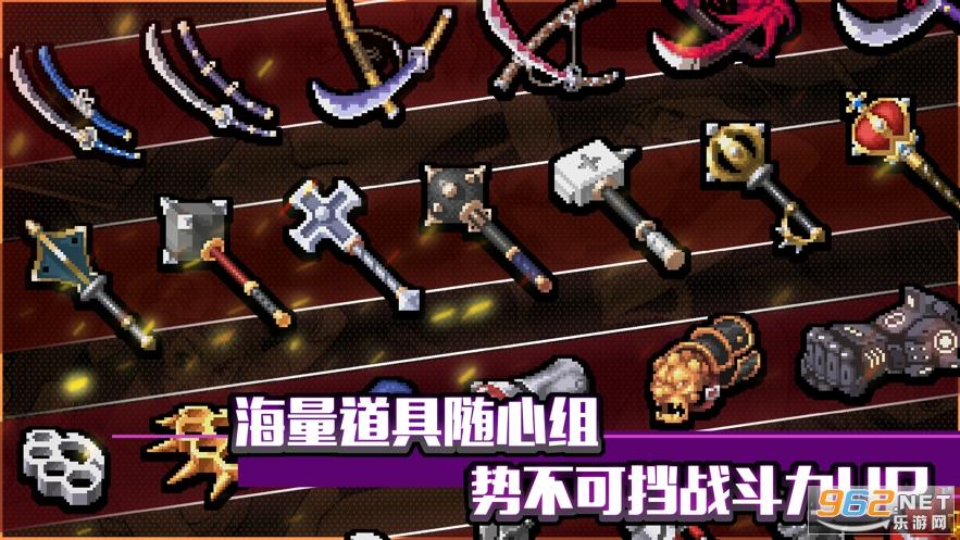 战魂铭人游戏v1.1.0官方版截图4