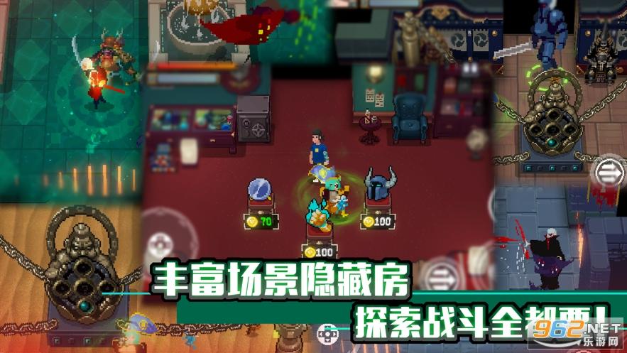 战魂铭人游戏v1.1.0官方版截图5