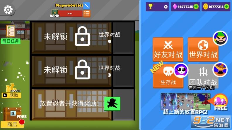 忍者跳跳跳破解版v1.0.0 角色全解锁截图0