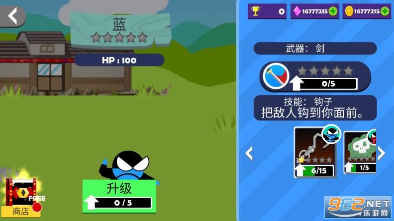 忍者跳跳跳破解版v1.0.0 角色全解锁截图1
