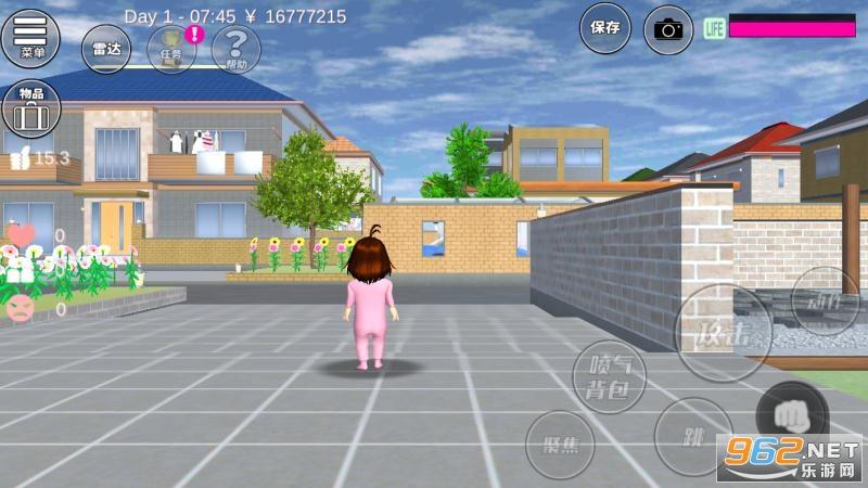 烟花校园模拟器婴儿版v1.035.06 最新版中文版截图3