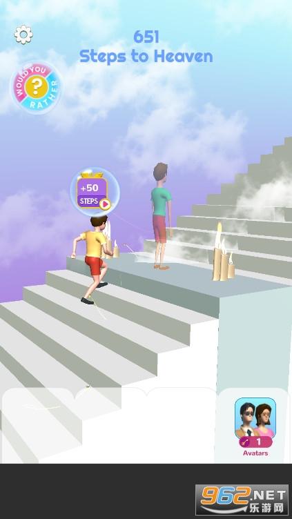 天堂之旅破解版v1.0最新版截图6