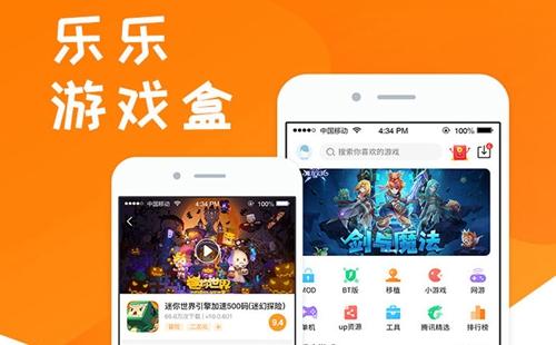 乐乐游戏下载安装_乐乐游戏盒子app下载_安卓版_手机版