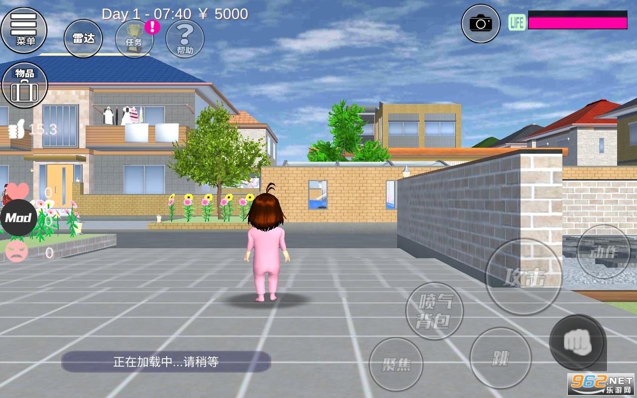 樱花校园模拟器海利博士直升机版v1.036.05 中文版截图0