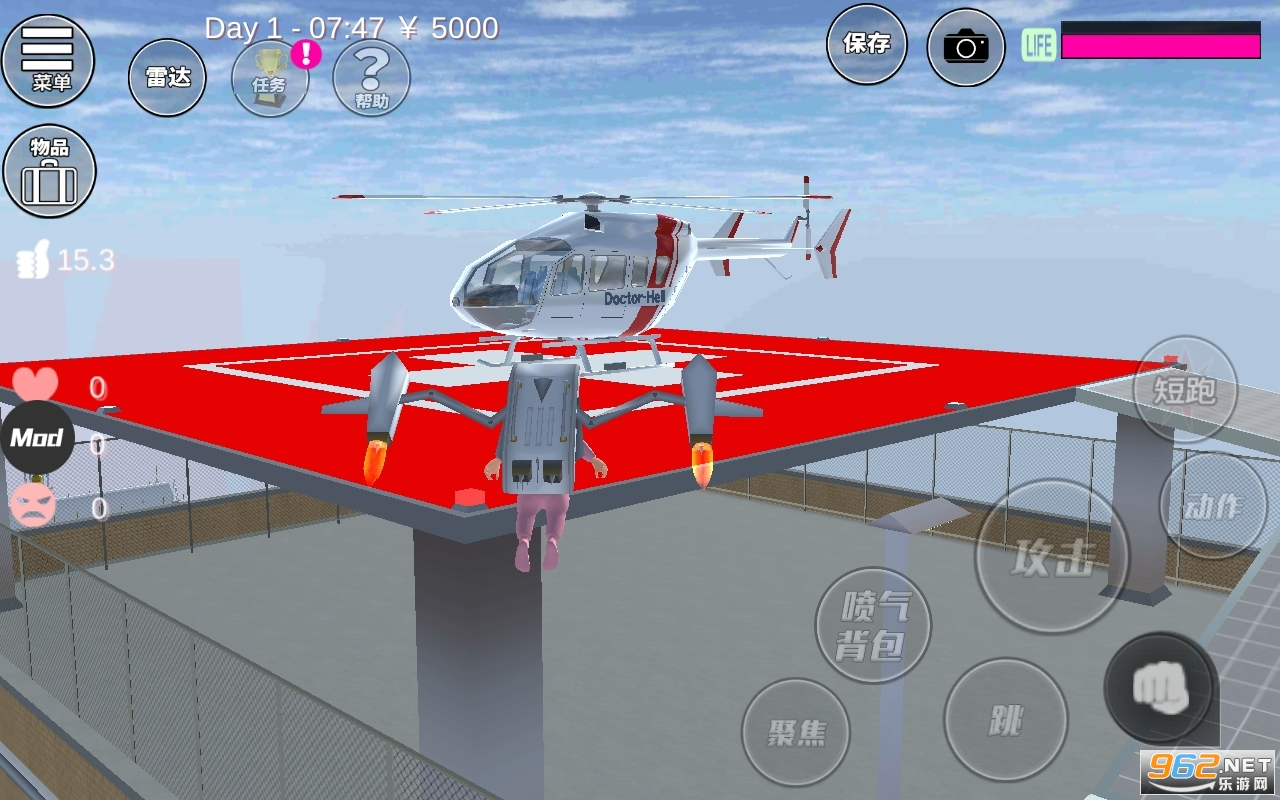 樱花校园模拟器海利博士直升机版v1.036.05 中文版截图1