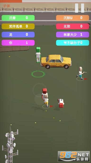 阵地大乱斗手游v1.1.1 最新版截图2