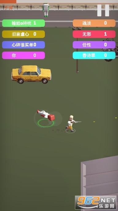 阵地大乱斗手游v1.1.1 最新版截图3