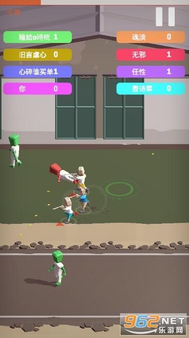 阵地大乱斗手游v1.1.1 最新版截图4