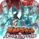 奥特曼格斗进化3最新中文手机版
