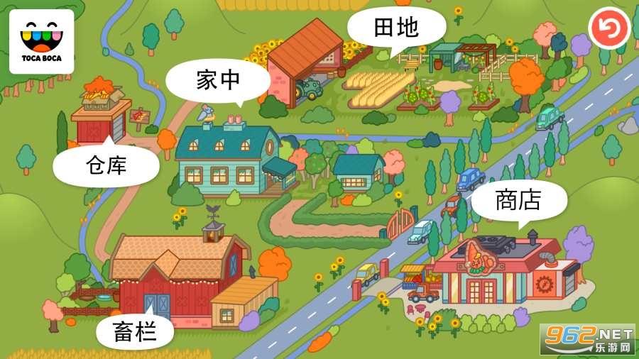托卡生活农场破解版完整版v1.1 中文版截图1