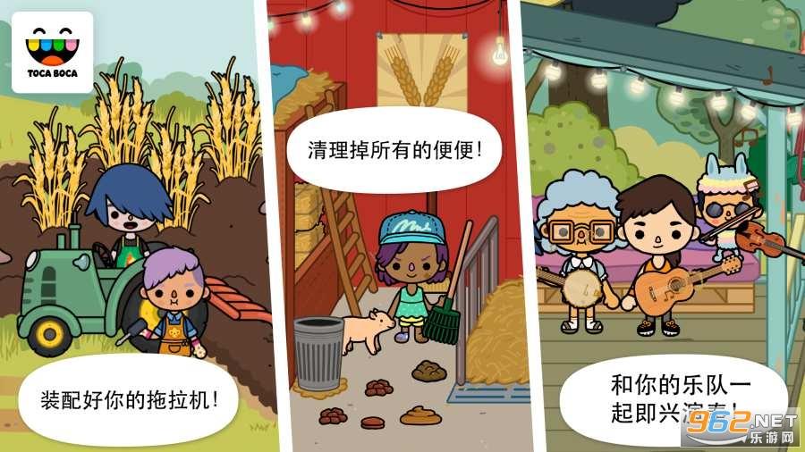 托卡生活农场破解版完整版v1.1 中文版截图2
