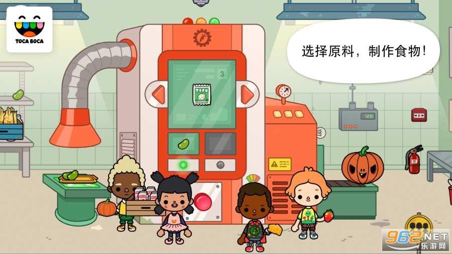 托卡生活农场破解版完整版v1.1 中文版截图3