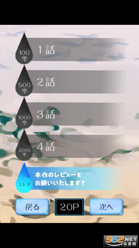 雨声点点中文版v34 安卓版截图1