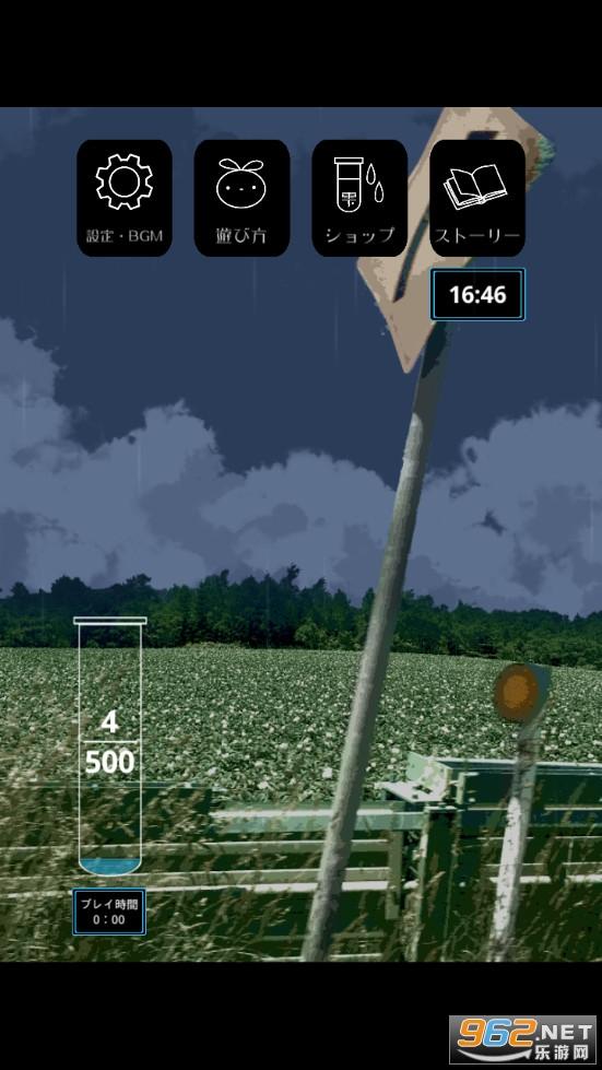 雨声点点中文版v34 安卓版截图2