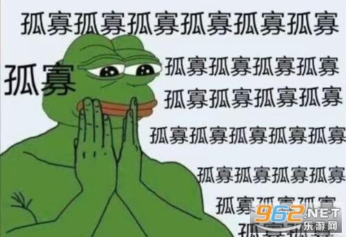 七夕青蛙孤寡表情包截图1