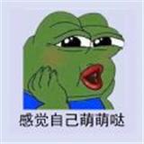 七夕青蛙孤寡表情包截�D3