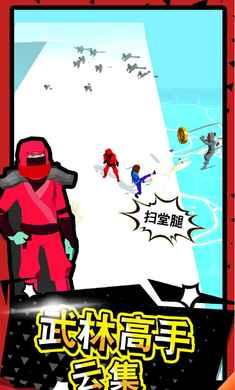 武林高手游戏破解版v1.0.1最新版截图2