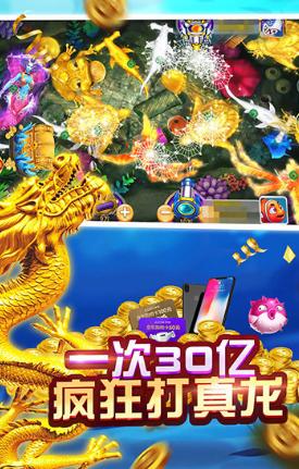 51678捕鱼游戏中心福利版破解版截图2