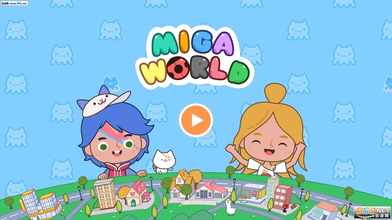 米加小镇世界修改版2020最新版v1.17 破解版截图3