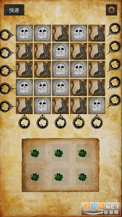 克莱尔的日记游戏v1.0 安卓版截图3