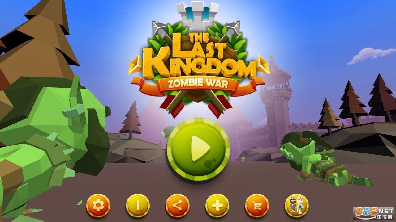 最后的王国僵尸战争手游安卓版v1.2最新版截图3
