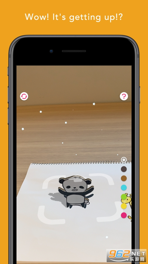RakugakiAR苹果版v1.0.0 中文版截图0