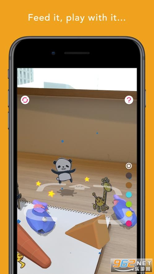 RakugakiAR苹果版v1.0.0 中文版截图1