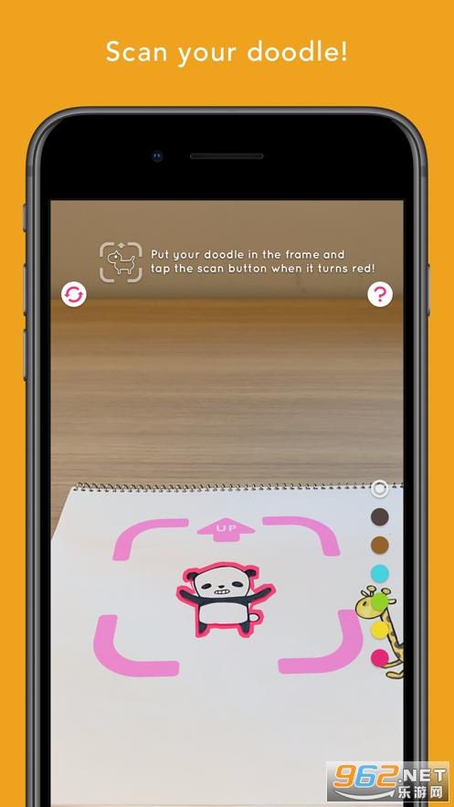 RakugakiAR苹果版v1.0.0 中文版截图3