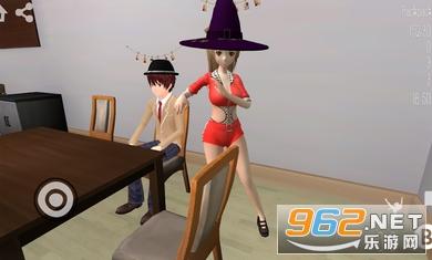 虚拟女友模拟器无限金币钻石版v0.3.3 全服装解锁截图3