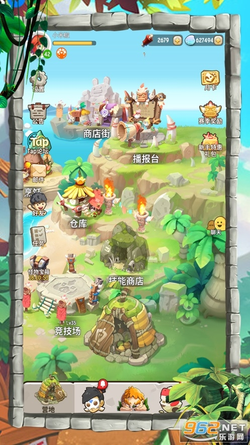 石器驯龙免费vip版v3.0 官方版截图2