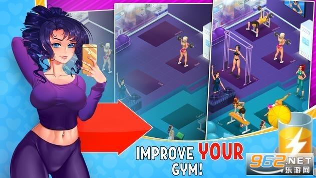女孩健身房游戏v1.0.8 无广告截图1