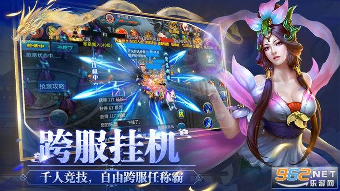 青云诛仙传最新版官方版截图0