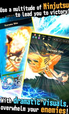 火影忍者疾风传终极炽焰破解版v2.26.0最新版本截图2