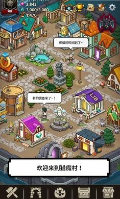 猎魔村物语安卓最新版v1.304更新版截图5