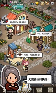 猎魔村物语安卓最新版v1.304更新版截图7