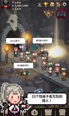 猎魔村物语安卓最新版v1.304更新版截图2