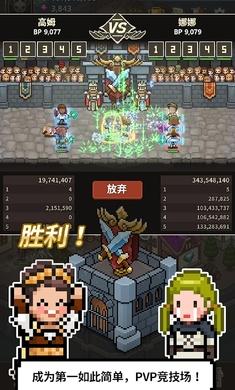猎魔村物语安卓最新版v1.304更新版截图3