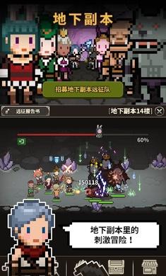 猎魔村物语安卓最新版v1.304更新版截图4