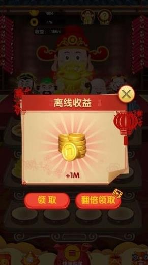 合成38级分红真实赚钱游戏能提现截图0