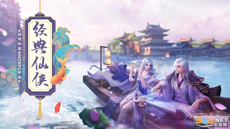 沧元传官方正版v1.0.0 登陆送VIP截图0