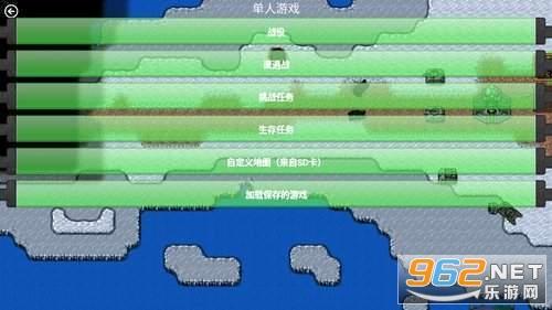 铁锈战争莱顿科技破解版v1.0 mod最终版截图1
