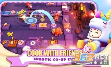 厨房战斗手机版最新版v0.9.3.3.9中文版截图3