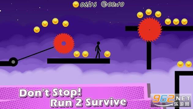 火柴人跑酷模拟器游戏v1.9 破解版截图1