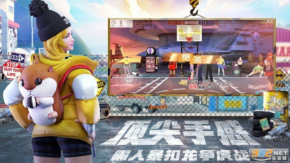 街篮2AND1中文版破解版截图3