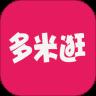 多米逛app官方正式版