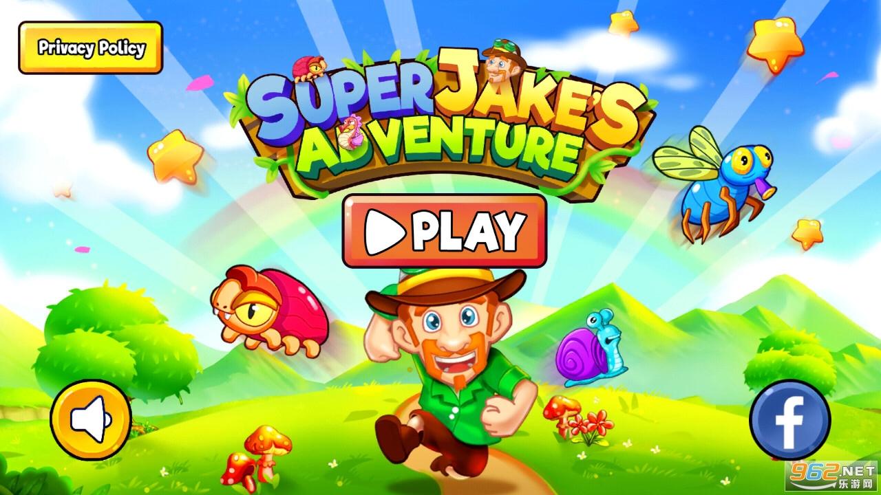 超级杰克大冒险游戏v1.3.9 破解版截图3
