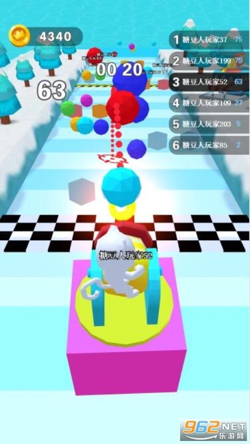 糖豆人终极淘汰赛测试版v1.0 苹果版截图1