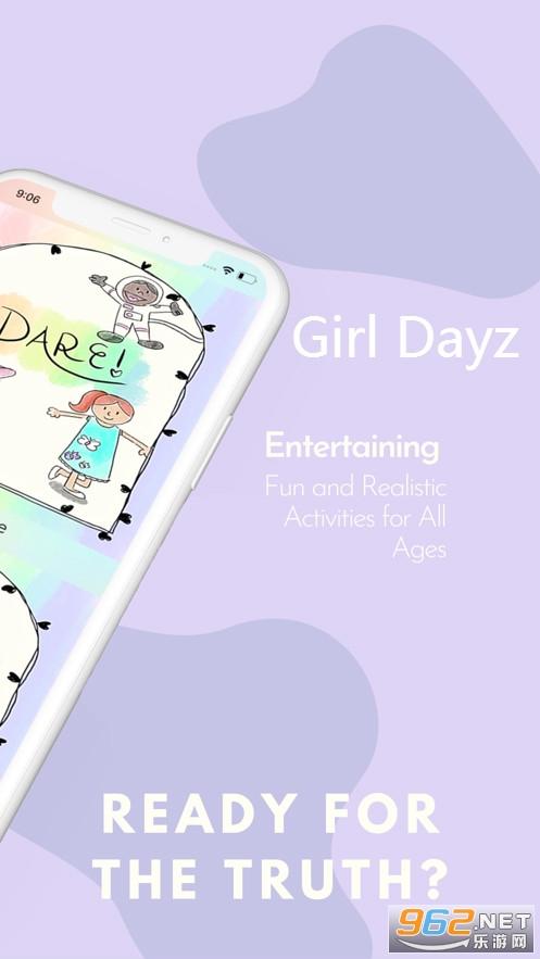 Girl Dayz游戏