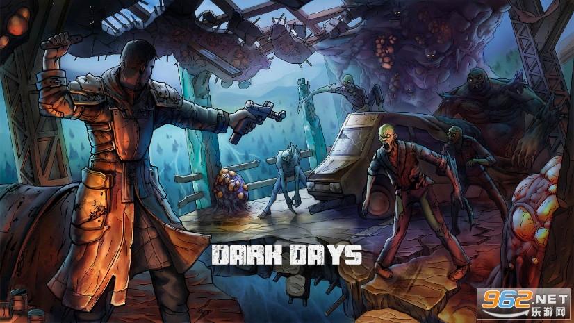 Dark Days破解版