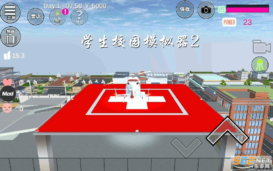 学生校园模拟器2最新版本